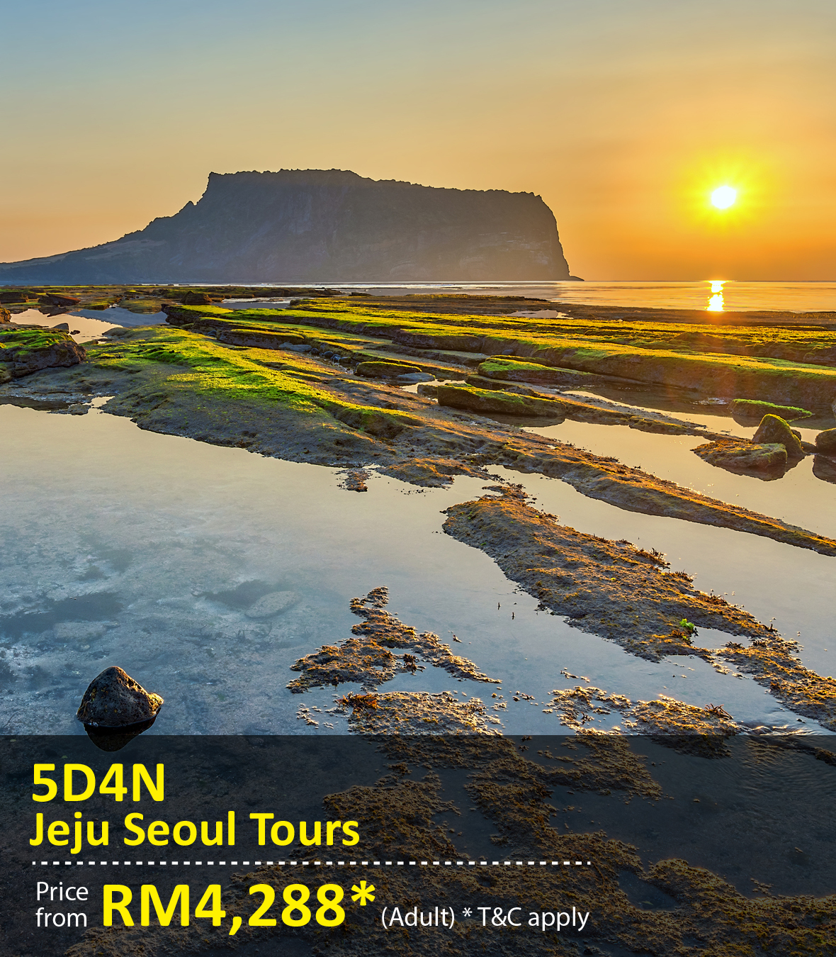UOB Special Promo Package: 5 Days 4 Nights Jeju Seoul Tour